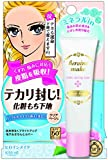 Kiss Me Heroin Make Lasting Base Mat Keep Foundation Premier Clear Beige 30g from Japan
