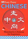 Elinor Greenwood Easy Peasy Chinese: Mandarin Chinese for Beginners (Reissues Education 2014)