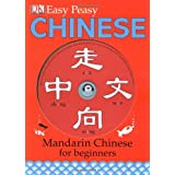 Easy Peasy Chinese: Mandarin Chinese for Beginners (Book & CD)by Dorling Kindersley