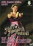 第44回メリー・モナーク・フラ・フェスティバル2007日本語解説版DVD 〔ミス・アロハ・フラ編〕