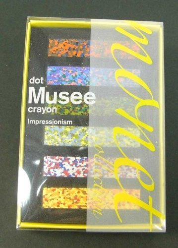 Dot Musee Crayon/ドットミュゼクレヨン 印象派絵画の色彩をぎゅっと閉じ込めたクレヨン (クレヨン・6色セット) あおぞら