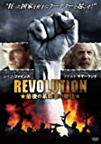 REVOLUTION 最後の革命家の物語/LAND OF THE BLIND