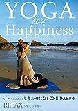 スーザン・ニコルスの幸せになるヨガ ~シリーズ3 Relax 癒しのヨガ [DVD]