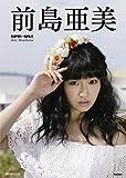 【Amazon.co.jp限定生写真付き】前島亜美