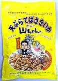 山栄食品工業 世界の山ちゃん天ぷらてばさきいか 30g×5袋