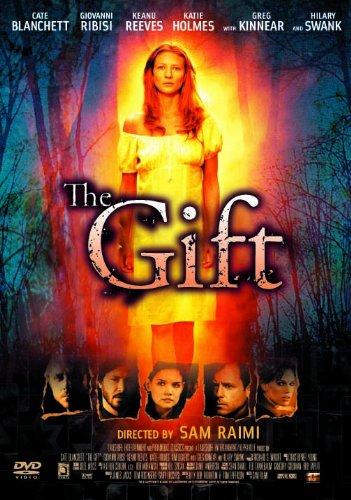 ギフト [DVD]