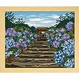 オリムパス製クロスステッチキット No.7460 鎌倉明月院の紫陽花