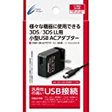 �yNew3DS / LL�Ή��zCYBER�EUSB AC�A�_�v�^�[ �~�j (3DS�p)