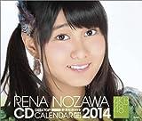 (卓上)AKB48 野澤玲奈 カレンダー 2014年