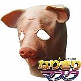 バラエティ本舗 豚 マスク ソフト フィット [ 豚 ぶた ブタお面 動物 アニマルハロウィン 仮装 なりきりマスク ]