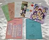 CLANNAD クラナド 全8巻セット [マーケットプレイス DVDセット]