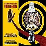 Traditionalists: Le Mani DeStre Recise DeGli Ultimi Uomini by Secret Chiefs 3 (2009-06-09)