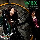 上木彩矢 W-B-X