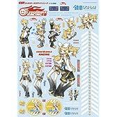 GSRキャラクターカスタマイズシリーズ シールセット03/鏡音リン・レン 1/10scale用