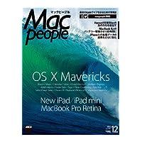 Mac People(2013年 12月号)(書籍)