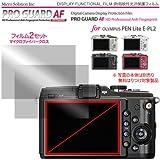 プロガードAF for OLYMPUS PEN Lite E-PL2 防指紋性保護光沢フィルム / DCDPF-PGOLYMLPL2