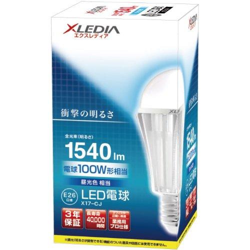 XLEDIA LED電球(E26口金・電球100W相当・1540ルーメン・昼光色) X17-CJ