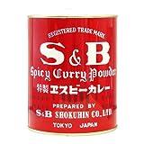 S&B 特製エスビーカレー 缶400g