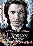 ドリアン・グレイ [DVD]