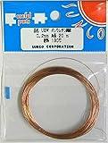 2UEW エナメル線 2種 ポリウレタン銅線 0.2mm 20m