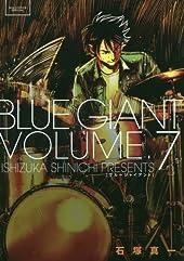 BLUE GIANT 7 (�ӥå����ߥå������ڥ����)