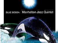 「ブルー・ボッサ {blue bossa}」『マンハッタン・ジャズ・クインテット {manhattan jazz quintet}』