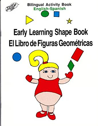 Amazon.com: Early LearningShape Book: El Libro de Figuras Geometricas