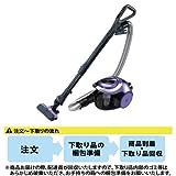 【下取り対象商品】東芝 サイクロン式クリーナー トルネオ メタリックパープルVC-J3000(V)