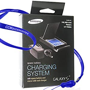 Samsung External Battery Charger with Spare Battery and Home Travel Charger for Samsung Smart Phones