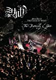 2014.11.12 TSUTAYA O-WEST ~The Butterfly E...[DVD]