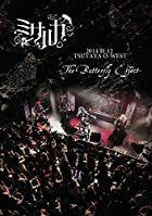 2014.11.12 TSUTAYA O-WEST~The Butterfly Effect~ [DVD]