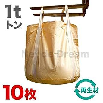 フレコンバック 1t用 10枚 1トン 002C-50B フレキシブルコンテナバッグ 土のう袋
