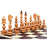 The Alcazar Chess Set - Unique Hand Crafted Wood Chess Pieces with a 5.5