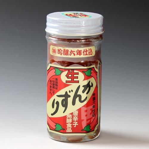 http://macaro-ni.jp/35338