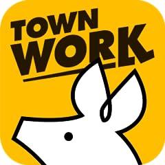 タウンワーク-求人・アルバイト・バイト探し