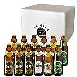 地ビール独歩 本格派飲み比べ12本セット MBH12V