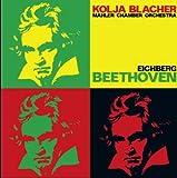 Kreutzer Sonata (Orchestral Version)