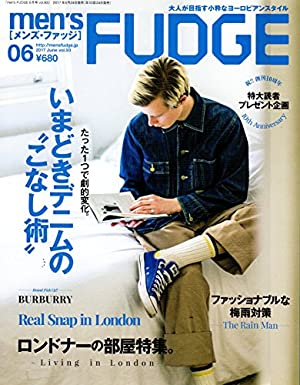 men's FUDGE 2017年6月号