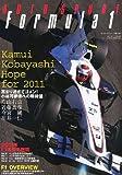 オートスポーツ増刊 臨時増刊「Formula1」 2011年 2/7号 [雑誌]
