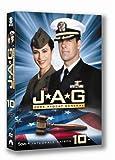 Image de JAG saison 10 - coffret 5 DVD