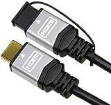 電波新聞社 HDMI Ver1.3b規格カテゴリ2対応ハイスピードHDMIケーブル1.5m銀(PS3対応) XC-HDMI-15SL(DP3913441)