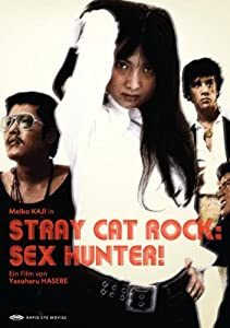 Stray Cat Rock: Sex Hunter! (OmU)