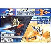 【2種】ガンダムMk-Ⅱ+メガライダー、百式+ウェーブライダー「機動戦士Zガンダム」ガンダムシリーズ MS and サポートシステム