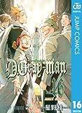 D.Gray-man 16 (ジャンプコミックスDIGITAL)
