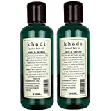 Khadi Amla And Brahmi Hair Oil, 210ml (Pack Of 2)