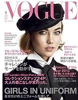 VOGUE JAPAN (ヴォーグ ジャパン) 2014年 01月号 [雑誌]