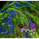 OKOKOROIRE