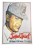 Prop It Up Vintage Bollywood Original Reprinted Jewel Thief Poster (75cmX50cm)