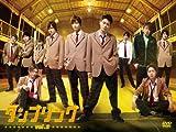 舞台 タンブリングvol.2 [DVD]