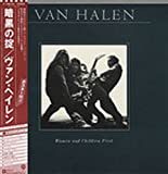Van Halen - Women And Children First Japan Pressing with OBI P-10801W